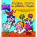 Голяма книга за детската градина 5-7 г