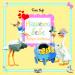 Нашето бебе - Албум дневник - Тони Улф