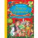 Български народни приказки: Златната броеница